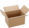 Corrugated Cardboard Printed Paper Box -CNP5-2